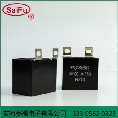 多功能焊机电容