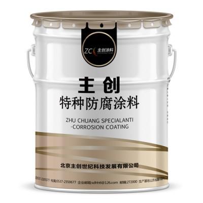 凉凉胶隔热防腐面漆和隔热涂料的差别在哪里