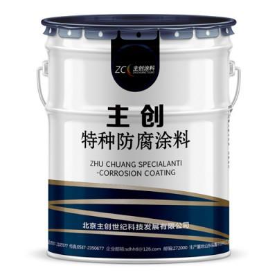 黑色灰色有机硅耐高温面漆20kg一桶的防腐涂料