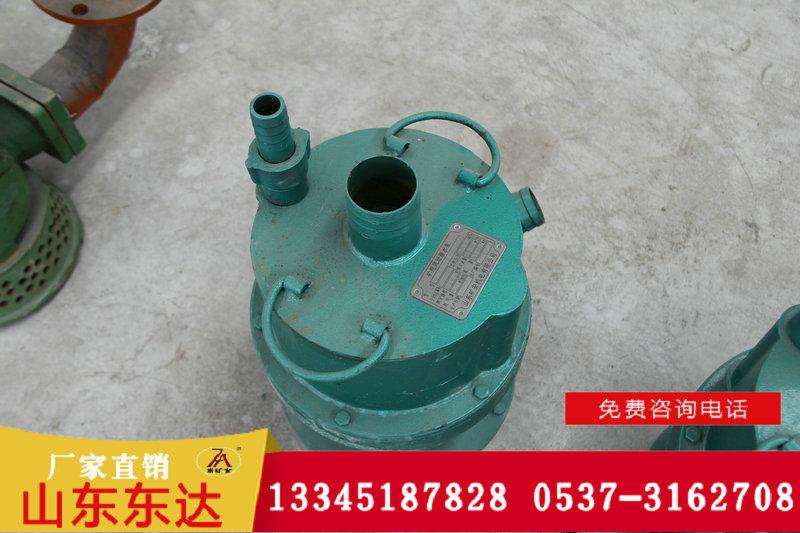 FQW60-20/K矿用风动潜水泵厂家价格山东东达机电