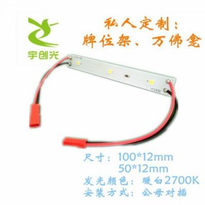 厂家专业生产金黄光万佛龛LED灯珠安全节能品质保证