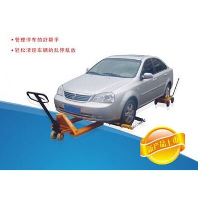 移车器拖车器规格参数液压移车器供应商
