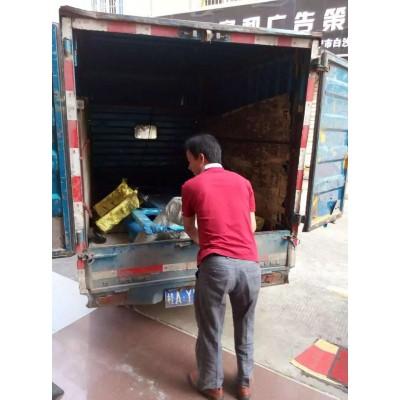 南宁移画器拖车器规格参数挪车器供应商
