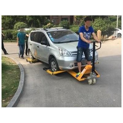 南宁抬车器规格参数液压移车器优惠价