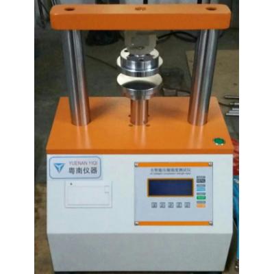 YN-SZ-008纸板边压环压测试仪