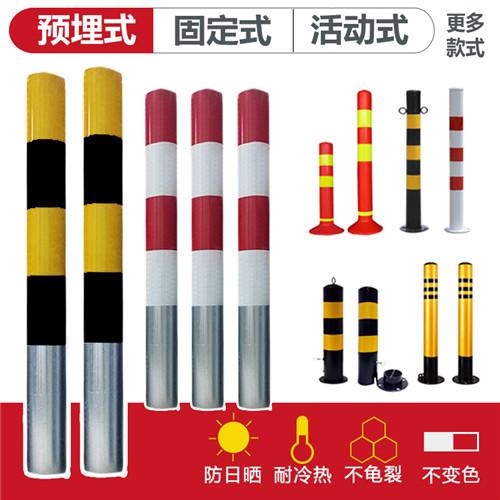 粤盾交通预埋式警示柱防撞柱反光柱防护柱隔离柱