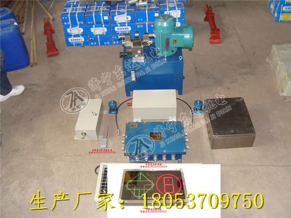 ZKC127型矿用司控道岔装置 气缸电磁阀控制
