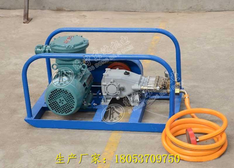 BH-40/2.5型煤矿用灭火泵 阻化剂喷射泵