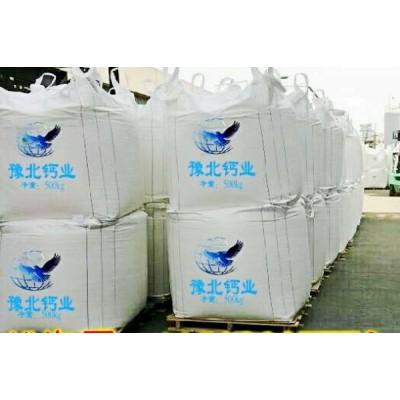 卫辉氢氧化钙/ 价格优惠树行业新风