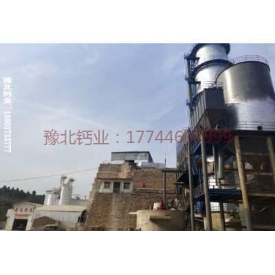 菏泽氧化钙/ 生产厂家开展行业技能学习
