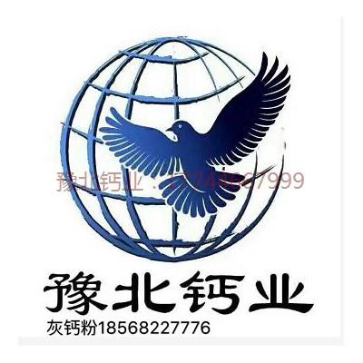 辉县氢氧化钙/ 销售部招商中