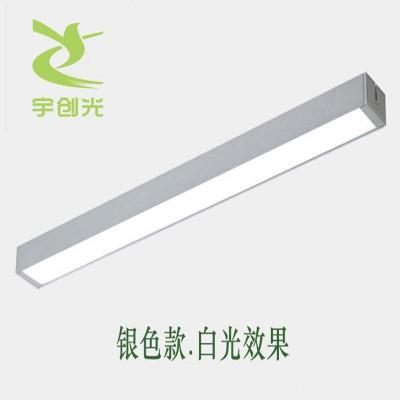 现代时尚走廊亮化LED方通灯双色遥控LED任意定制长度