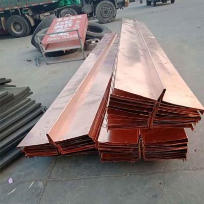 鞍山紫铜止水钢板生产厂家报价