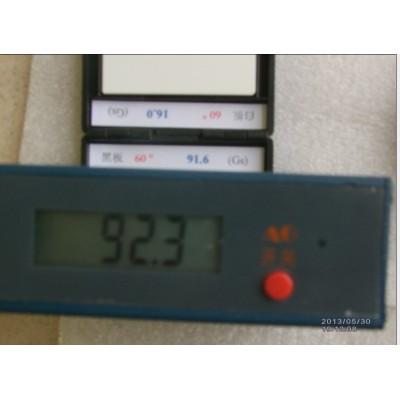 YN-B60S小孔曲面光泽度仪