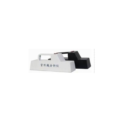 YN-WFH-B手提式紫外分析仪