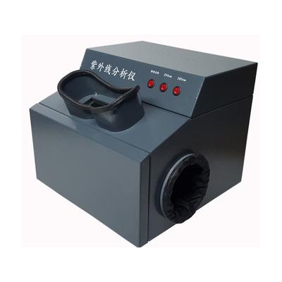 YN-WFH-203B暗箱式紫外分析仪