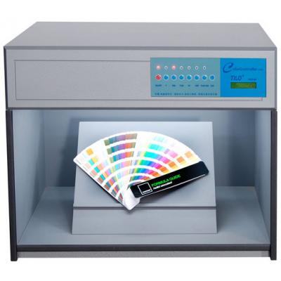 YN-DS-4多光源对色灯箱