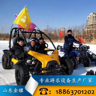 旱地游乐卡丁车 四轮冰雪卡丁车 大型极速卡丁车项目