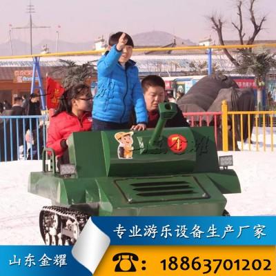 2019新款坦克车 滑雪场超长续航时间坦克车 雪地坦克车