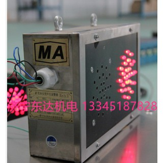 KXB12矿用本安型声光报警箱厂家价格现货发售