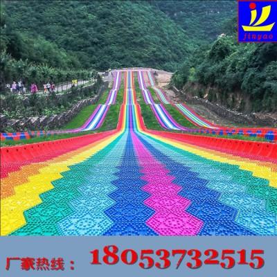 彩虹滑道 超长七彩滑道 大波浪滑道设计 供应商供货