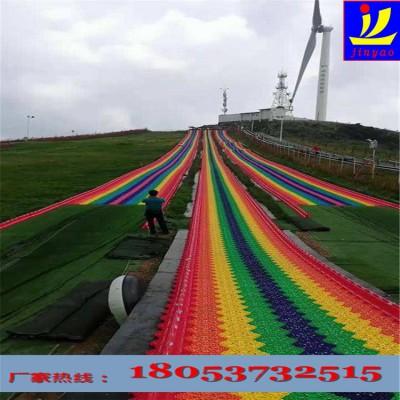精美的七彩滑道 彩虹拼接旱雪板 滑道生产厂家 厂家直销