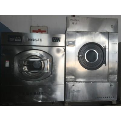 临汾二手干洗机大型洗衣机长治二手干洗机干洗设备