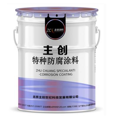自来水管道内壁用食品级无毒防腐面漆价格便宜