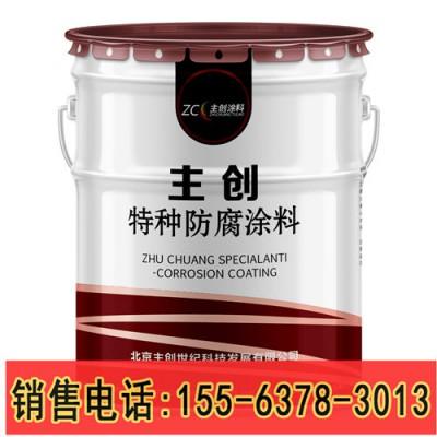 镀锌板底材专用环氧锌黄防腐面漆价格便宜