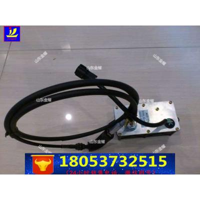 金耀制造供应小松PC360-7自动油门马达