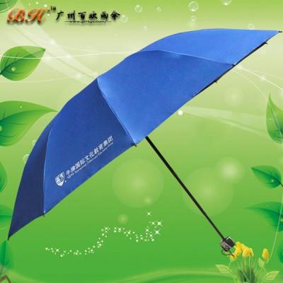 定制-广州牛津教育学校 广告伞订做 广州高尔夫雨伞