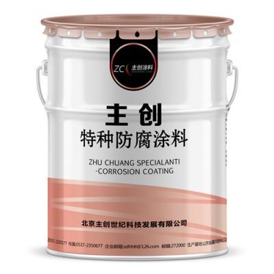 有机硅耐高温大型锅炉厂专用防腐涂料