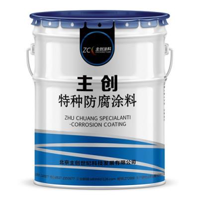200度到800的有机硅耐高温面漆各种颜色供应