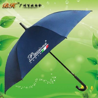 定制-深圳高档雨伞 深圳制伞厂 雨伞厂家