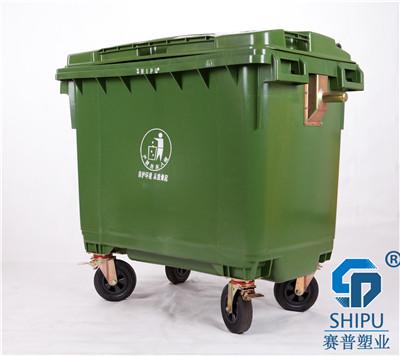 供应SHIPU660L塑料环卫垃圾桶