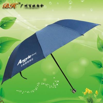 定制-古格雅阁酒店 雨伞厂 雨伞厂家