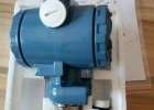仪表厂压力变送器