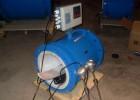 电磁式空调冷热量表