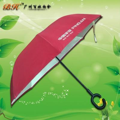 定制-中国平安汽车伞 C型弯头雨伞 双层反开广告伞
