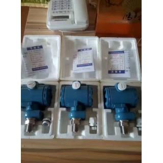 兰州水箱压力变送器报价, 1.6MPa碱厂压力变送器
