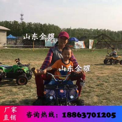 儿童雪地摩托车游乐园设施草坪摩托车