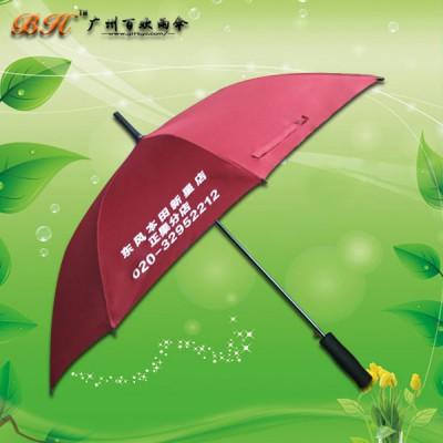定制-东风本田广告伞 汽车广告伞 鹤山雨伞厂