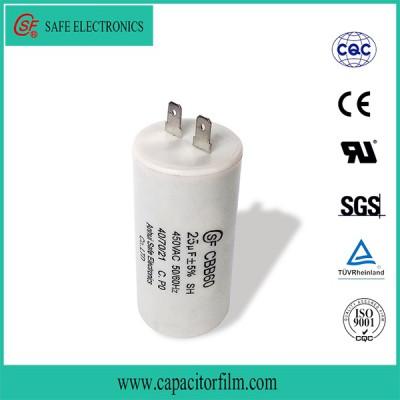 CBB60金属化聚丙烯冰箱电容器