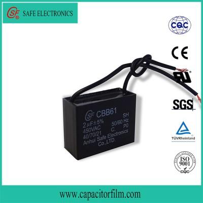 CBB61风扇电容器薄膜电容器