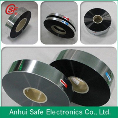 单面双留边铝金属化聚丙烯薄膜