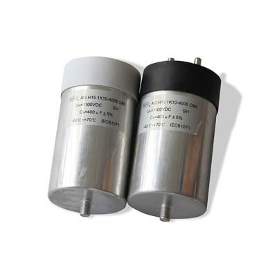 直流大功率圆柱形电容器