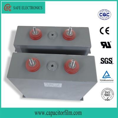 MFO油浸脉冲储能电容器