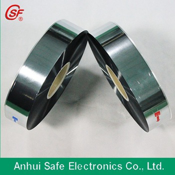 双面中留边铝金属化聚酯薄膜