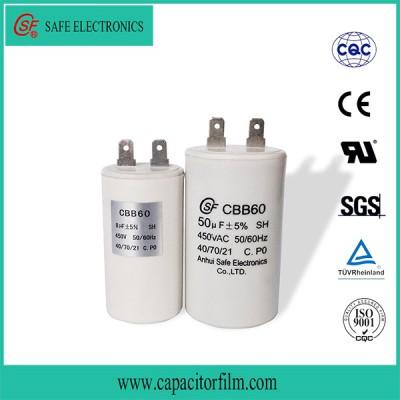 CBB60金属化冰箱薄膜电容器