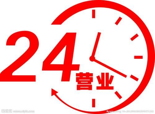 贵阳美的空气能售后 美的空气能(24小时维修服务电话
